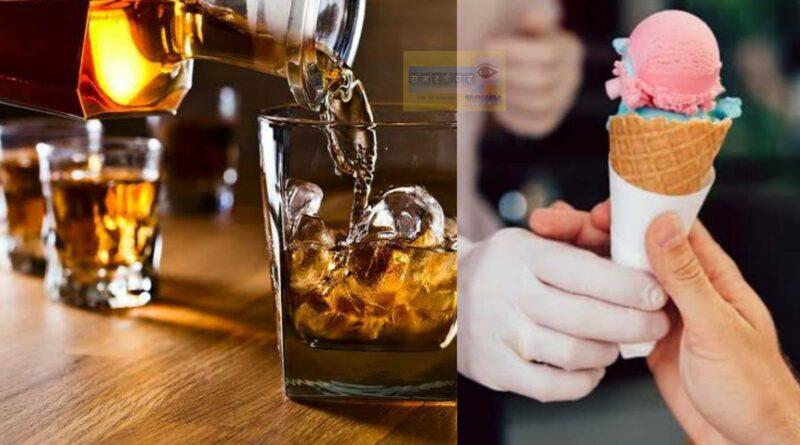 समस्तीपुर : आइसक्रीम फैक्ट्री में छिपाकर रखी शराब को पुलिस ने किया जब्त, तीन गिरफ्तार समस्तीपुर Town