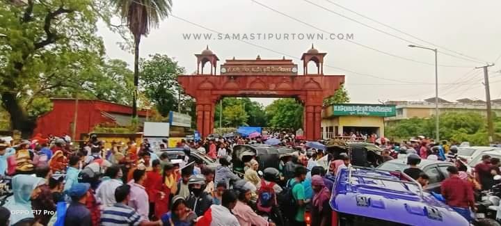 समस्तीपुर : नौकरी की उम्मीद में जुटे प्रतिभागियों में नहीं दिखा कोरोना का कोई दहशत समस्तीपुर Town