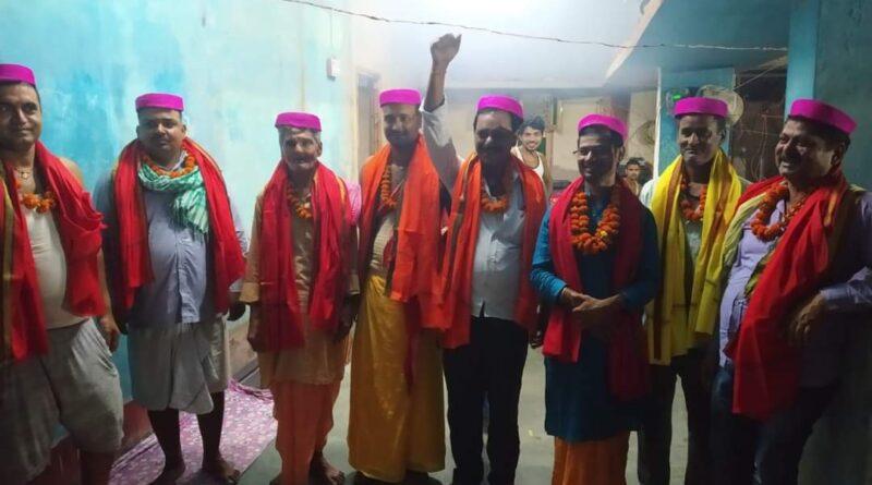 राष्ट्रीय ब्राह्मण महासंघ की बैठक में सदस्यता अभियान चलाने का लिया गया निर्णय समस्तीपुर Town