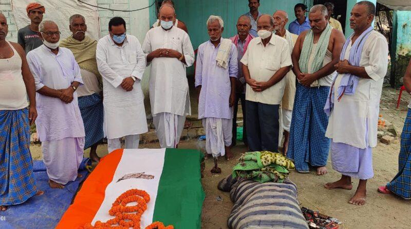 रामनारायण सिंह के निधन पर उनके पैतृक गांव पहुंचे कांग्रेस नेता, पार्टी का झंडा तथा पुष्प अर्पित कर दी श्रद्धांजलि समस्तीपुर Town