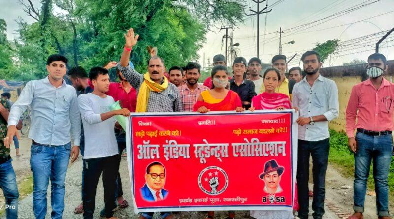 एलडीसी एवं जूनियर अकाउंटेंट क्लर्क की परीक्षा को कोरोना की लहर देखते हुए स्थगित कराने की मांग समस्तीपुर Town