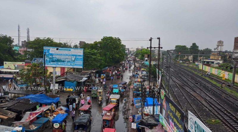 समस्तीपुर समेत दस जिलों में भारी बारिश का अलर्ट जारी, जानें मौसम का अपडेट समस्तीपुर Town