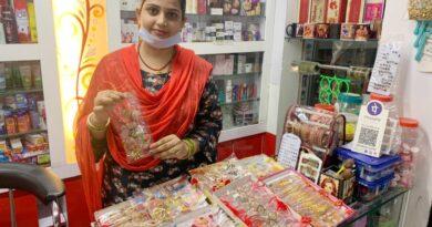 बहनों को भारतीय डाक विभाग की बड़ी सौगात, 15 रुपये में देश में कहीं भी भेजें राखी समस्तीपुर Town