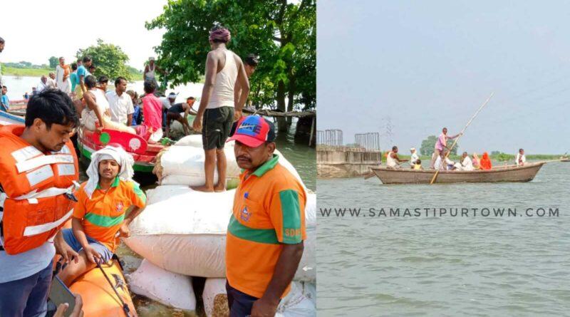 समस्तीपुर में टला नाव हादसा, पशुओं का चारा लेकर जा रही नाव पलटी, SDRF की टीम ने संभाला मोर्चा समस्तीपुर Town