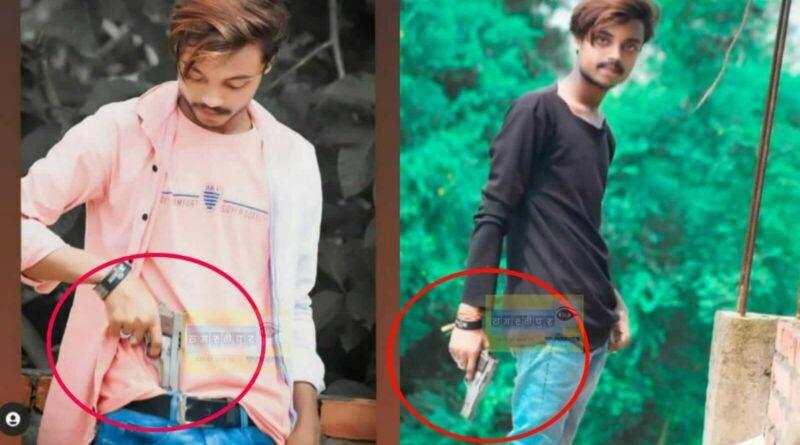 समस्तीपुर में फायरिंग कर रहे युवक की वीडियो वायरल होने के बाद अन्य फोटो भी हुए वायरल समस्तीपुर Town