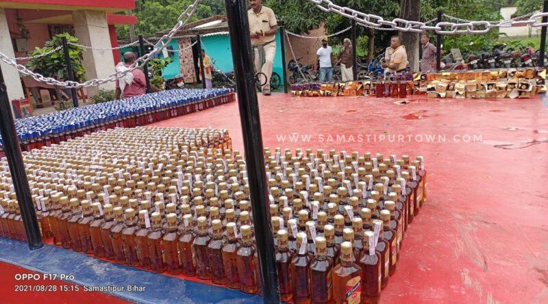 समस्तीपुर : हसनपुर पुलिस ने नवनिर्मित आंगनबाड़ी भवन के एक कमरे से भारी मात्रा में विदेशी शराब की बरामद समस्तीपुर Town