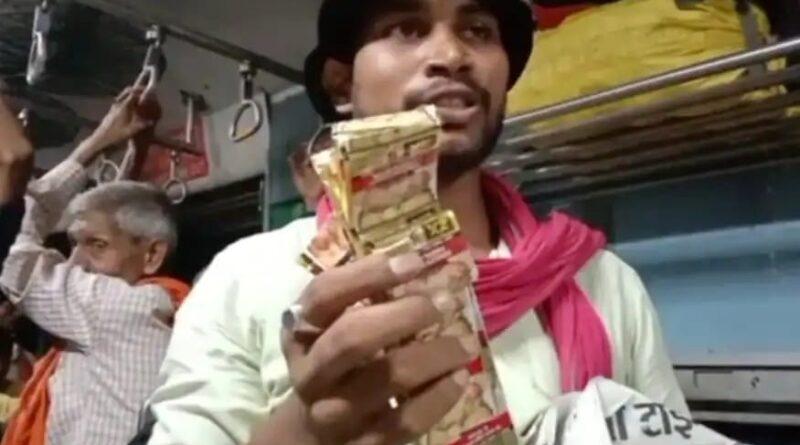 बिहार: जहर ले लो...जो नशेड़ी और नालायक हैं, मेरा गुटखा खरीदें, ट्रेन में गुटखा बेचता यह वेंडर वायरल समस्तीपुर Town