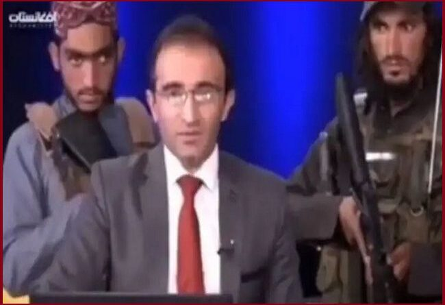 डरो मत... कनपटी पर बंदूक रखकर पत्रकारों से अपनी तारीफ करवा रहा है तालिबान, देखें VIDEO समस्तीपुर Town