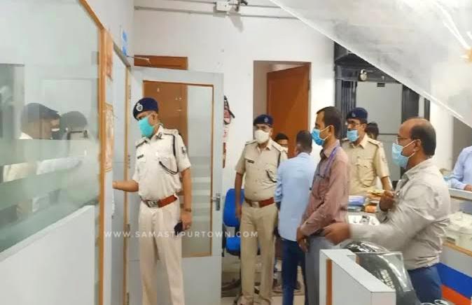 समस्तीपुर पुलिस ने बैंक लूट मामले में कई संदिग्धों को उठाया, संभवतः आज किया जा सकता है खुलासा समस्तीपुर Town