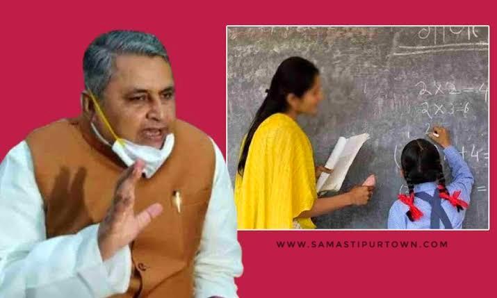 नियोजन जल्द किया जाएगा पूरा, शिक्षा मंत्री बोले-निर्वाचन आयोग से मांगी है इजाजत समस्तीपुर Town