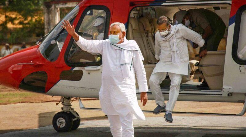 आज समस्तीपुर आ सकते है CM नीतीश, हेलीकॉप्टर से यहां उतरकर सड़क मार्ग से करेंगे निरीक्षण समस्तीपुर Town