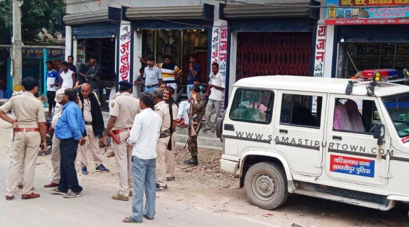 समस्तीपुर में फिरौती के लिए छात्र को किया अगवा, पुलिस ने चार घंटे बाद किया बरामद समस्तीपुर Town