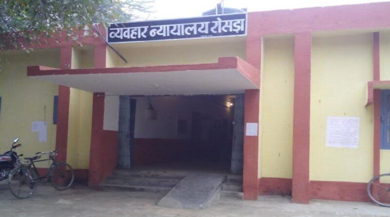 BIG BREAKING : रोसड़ा में पत्रकार विकास रंजन हत्याकांड मामले में कोर्ट का बड़ा फैसला, न्यायालय ने 14 को दोषी करार दिया समस्तीपुर Town
