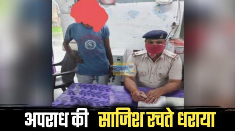 थानेश्वर रेल पुल के समीप अपराध की साजिश रचते एक को दबोचा गया, दो फरार समस्तीपुर Town