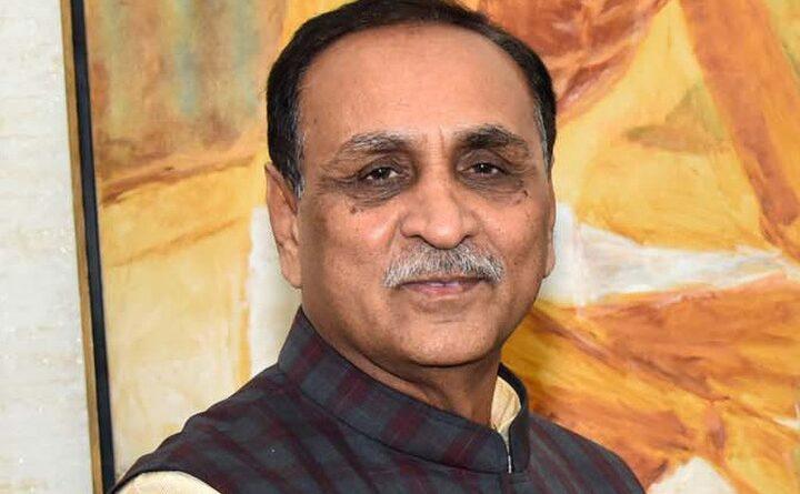 गुजरात के मुख्यमंत्री विजय रुपाणी ने पद से दिया इस्तीफा, अचानक हुई घोषणा समस्तीपुर Town
