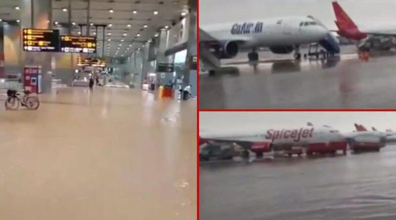 दिल्ली इंटरनेशनल एयरपोर्ट का रनवे बना 'झील', अब प्लेन कैसे भरेंगी उड़ान समस्तीपुर Town