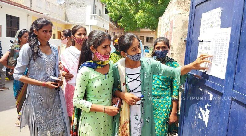 BSEB : बिहार बोर्ड इंटरमीडिएट सेंटअप परीक्षा के प्रश्नपत्र रोज लीक होंगे! समस्तीपुर Town