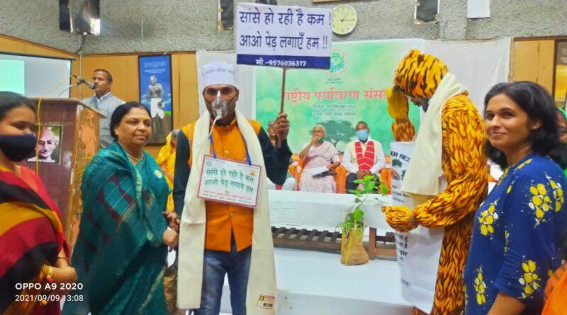 """रोसड़ा के लाल राजेश कुमार सुमन को मिला """"पर्यावरण सांसद"""" की उपाधि समस्तीपुर Town"""