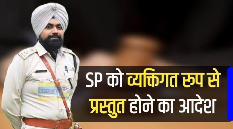 कोर्ट द्वारा मांगे गए जवाब में SP ने कहा न्यायालय को कानून की जानकारी नहीं, न्यायालय गंभीर अवमानना की कार्रवाई संभावित समस्तीपुर Town