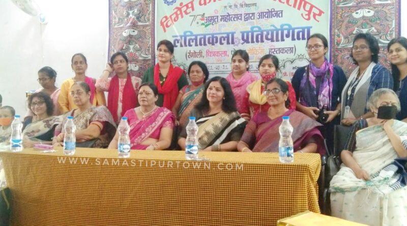 समस्तीपुर वीमेंस कॉलेज में आजादी के 75वां अमृत महोत्सव की शुरुआत समस्तीपुर Town