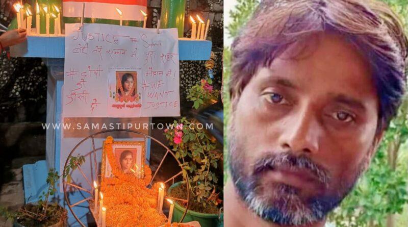 सुप्रिया के पिता ने समाज के हाथों खो चुकी अपनी बेटी को लिखा 'मार्मिक पत्र'- ''मैं इस कल्पना से डर जाता हूं...'' समस्तीपुर Town
