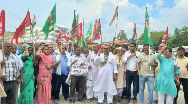 दलसिंहसराय : किसान संगठनों के भारत बंद के समर्थन में महागठबंधन ने किया चक्का जाम समस्तीपुर Town