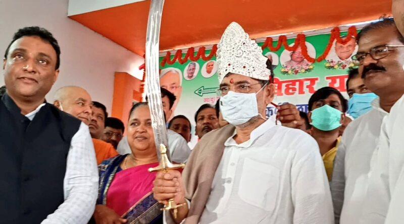 जदयू संसदीय बोर्ड अध्यक्ष उपेंद्र कुशवाहा का बिहार यात्रा के दौरान दलसिंहसराय में हुआ भव्य स्वागत समस्तीपुर Town