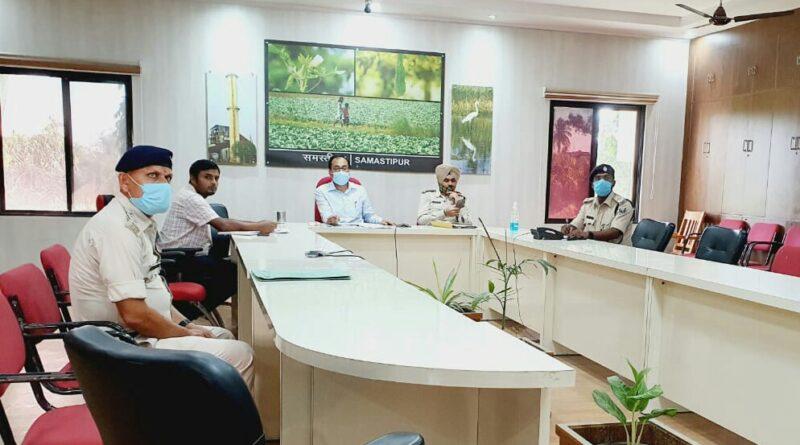 जांच में अगर PDS दुकान मिली बंद तो की जाएगी सील, डीएम का सख्त निर्देश समस्तीपुर Town