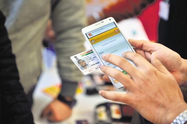 आपके आधार से कितने मोबाइल नंबर हैं लिंक, एक क्लिक में जानें, ऐसे करें चेक समस्तीपुर Town