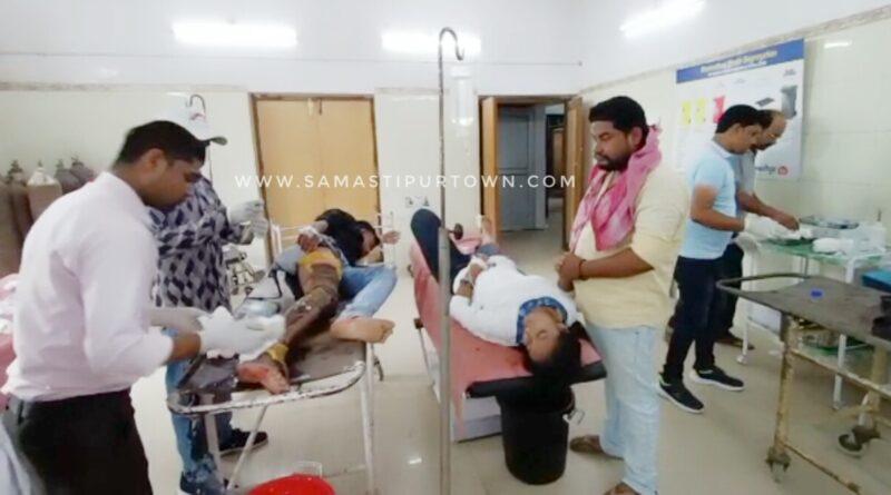 समस्तीपुर : परीक्षा देने जा रहे भाई-बहन को FCI ट्रक ने मारी ठोकर, हालत गंभीर समस्तीपुर Town