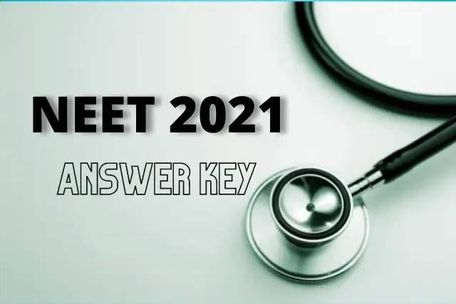 एडुकेटर्स ने जारी किया NEET-2021 का Answer Key, यहां क्लिक कर आप भी देखें... समस्तीपुर Town