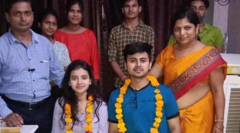 CA फाइनल एग्जाम में भाई-बहन का कमाल: बहन ऑल इंडिया टॉपर तो भाई को मिली 18वीं रैंक समस्तीपुर Town