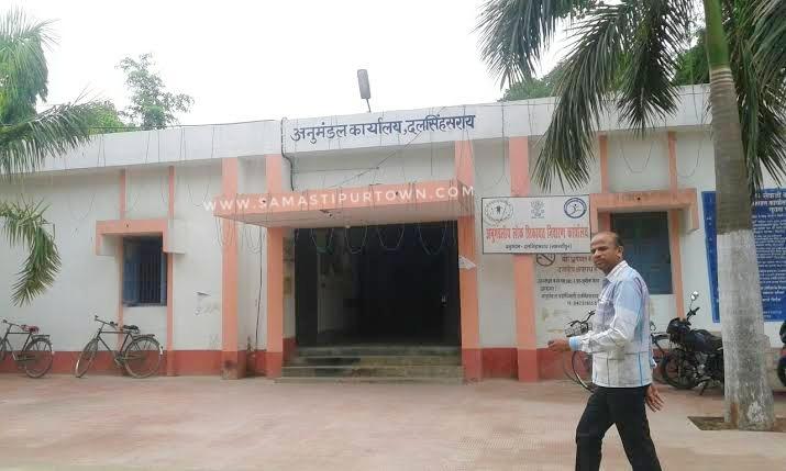 एसडीजेएम ने दलसिंहसराय SDO से 24 घंटे के अंदर मांगा स्पष्टीकरण समस्तीपुर Town