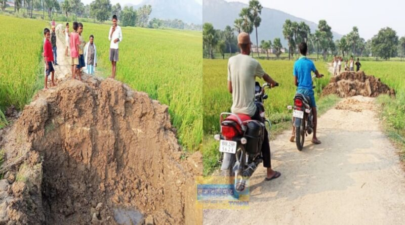 बिहार: मुखिया चुनाव हारा तो JCB मंगवाकर 5 गांवों को जोड़ने वाली सड़क खोद दी समस्तीपुर Town