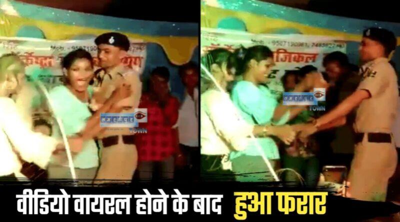 समस्तीपुर: खाकी पहनकर बार बालाओं के साथ ठुमका लगाने वाला निकला चौकीदार का बेटा, SP ने कहा- जल्द होगी गिरफ्तारी समस्तीपुर Town