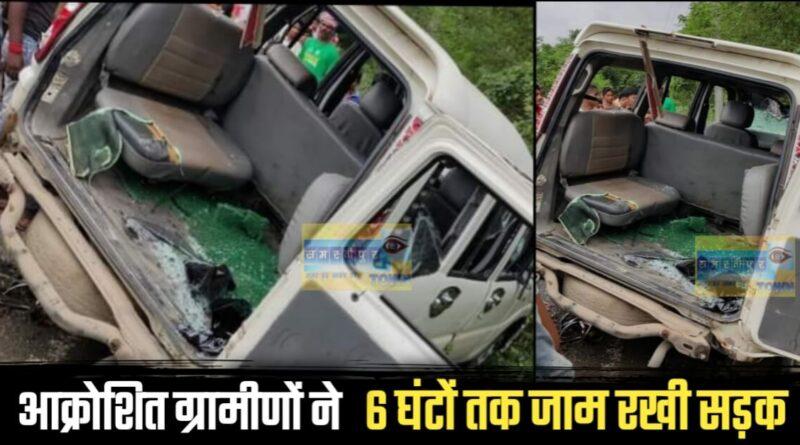 समस्तीपुर : बाइक से घर लौट रहे राज मिस्त्री को स्कॉर्पियो ने मारी जोरदार ठोकर, मौत के बाद जमकर हंगामा समस्तीपुर Town