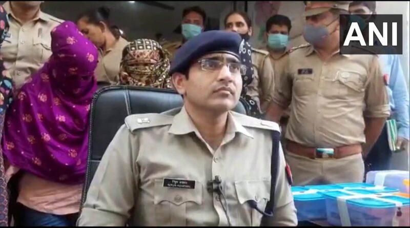 न्यूड कॉल करके फंसा लेती थीं, फिर ब्लैकमेल करके 22 करोड़ से अधिक वसूले; पुलिस ने किया गिरफ्तार समस्तीपुर Town