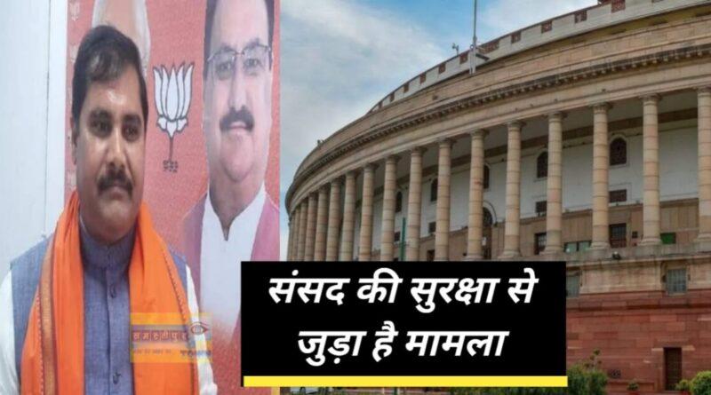 बड़ी खबर: नीतीश सरकार में मंत्री जनक राम के आप्त सचिव को गिरफ्तार कर ले गई दिल्ली पुलिस समस्तीपुर Town