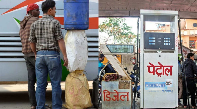 भारत-नेपाल बार्डर पर पेट्रोल-डीजल की तस्करी, हर रोज 20 लाख तक का धंधा समस्तीपुर Town