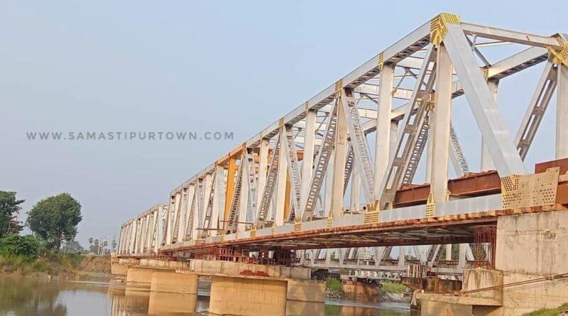 समस्तीपुर-दरभंगा रेलखंड के बूढ़ी गंडक नदी पर दूसरा पुल बन कर तैयार, जल्द शुरू हाे सकता है परिचालन समस्तीपुर Town