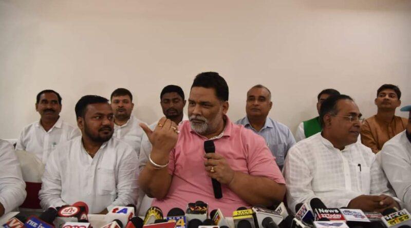 तारापुर व कुशेश्वारस्थान में कांग्रेस के पक्ष में प्रचार करेगी जाप, पप्पू यादव का आरोप- तेजस्वी का बीजेपी से गठबंधन समस्तीपुर Town