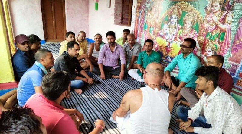 रामपुर जलालपुर में 1001 थाली से मां की महाआरती करने का निर्णय समस्तीपुर Town