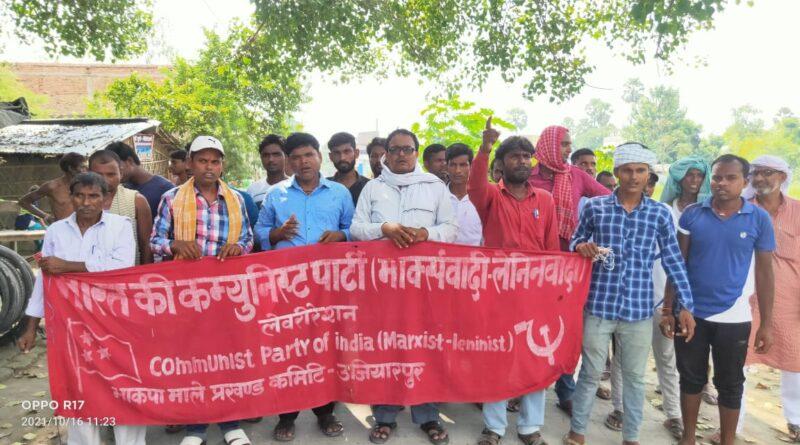 उजियारपुर में भाकपा-माले ने प्रतिरोध मार्च निकाला, मनरेगा में करोड़ों की लूट का लगाया आरोप समस्तीपुर Town