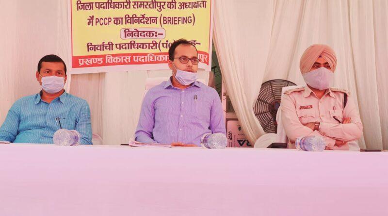 हसनपुर और रोसड़ा में कल होने वाले चुनाव को लेकर DM और SP ने की संयुक्त ब्रीफिंग समस्तीपुर Town
