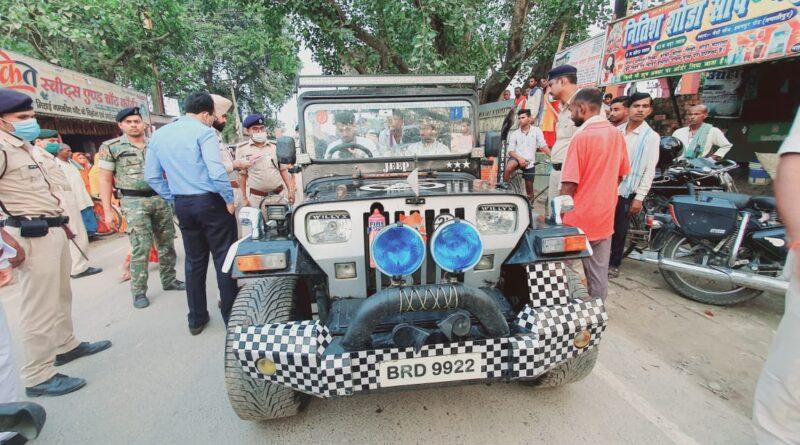 बिना अनुमति के प्रचार कर रही गाड़ी को DM और SP ने खुद किया जब्त, कार्रवाई करने का दिया निर्देश समस्तीपुर Town