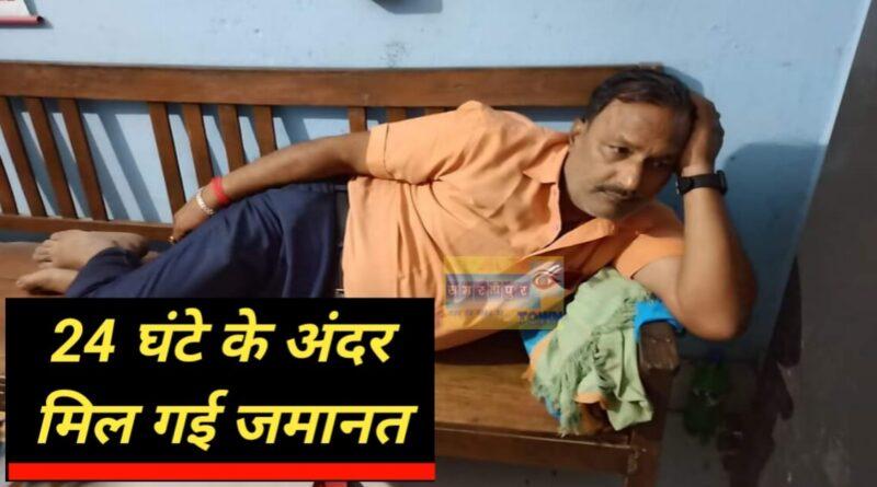 कार से रौंदकर मौत के घाट उतारो और 24 घंटे में बेल पाओ ! यह है कानून ? समस्तीपुर Town
