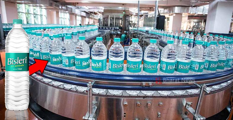 दवा बनाने वाली एक कंपनी, जिसने बोतल में बंद पानी बेच दिया, जानें Bisleri की सफलता की कहानी... समस्तीपुर Town