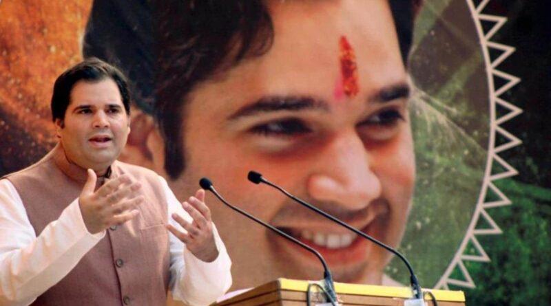 नाराजगी के बाद भी भाजपा नहीं दे रही वरुण गांधी को भाव, क्या थामेंगे कांग्रेस का हाथ? समस्तीपुर Town
