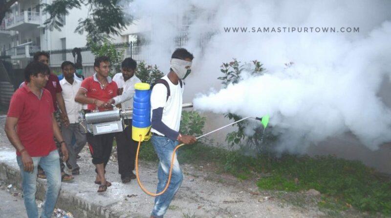 समस्तीपुर शहर में मच्छरों के बढ़ते प्रकोप को देखते हुए रोस्टर वाइज फागिंग के लिए टीम गठित, जानें आपके वार्ड में कब होगी फागिंग... समस्तीपुर Town