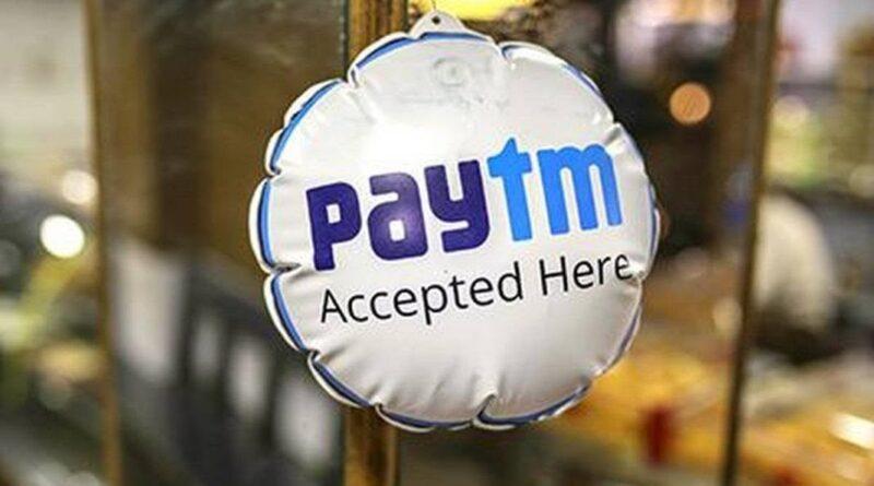 Paytm Payments Bank पर रिजर्व बैंक ने लगाया 1 करोड़ रुपए का जुर्माना समस्तीपुर Town